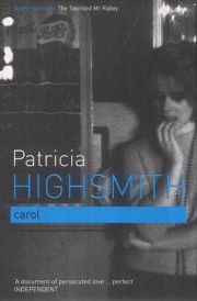 Carol Highsmith Patricia